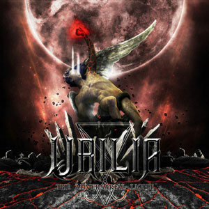 Urilia - The Advesarial Light