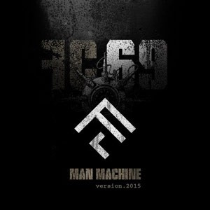 Full Contact 69 - Man Machine version 2015